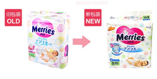 日本花王纸尿裤价格,日本的超市花王纸尿裤多