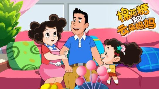 """棉花糖和云朵妈妈_跟《棉花糖和云朵妈妈》学如何给爸爸""""定位""""-中新网辽宁频道"""