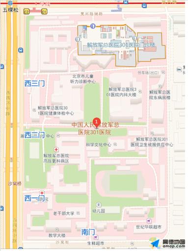 北京交警联合高德地图发布下周出行提示