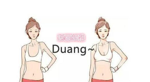 女性丰胸产品哪个好 综合选择哪个牌子丰胸产