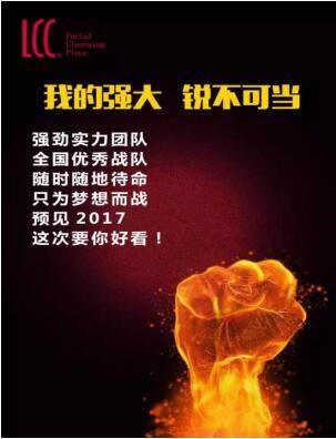 红军不拍远征难东方红曲谱-LCC蜂浆纸自2016年11月16日震撼入市以来,上市一个月就销量突破