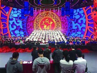 随着近日一些节目彩排的展开,鸡年央视春晚主舞台效果也得以曝光.
