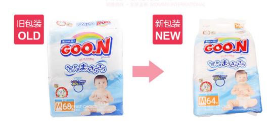 宝妈们都用什么牌子的纸尿裤给小孩啊?各品牌