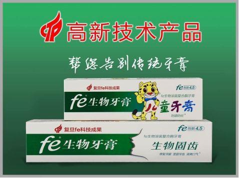童渝:民族牙膏工业中国梦的践行者