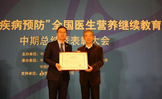 葆婴ndp全国医生营养继续教育项目助力健康中国