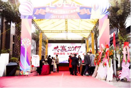 楼兰家居广州展厅开业盛典暨工厂直销会圆满结束