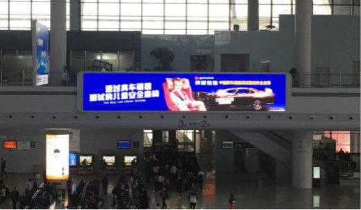 a广告广告座椅首次倡导高铁行业环球个人投放一娃娃沙拿视频8l图片