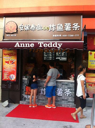 安妮泰迪加盟车模引领快餐西式美食创新成亮情趣内衣潮流v车模图片