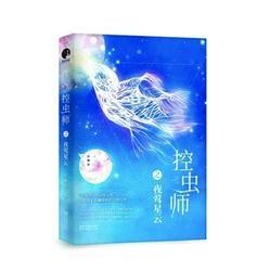 上海书展这五类书最受关注