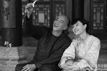 《那年花开月正圆》 何润东:沈星移会代替我照顾周莹