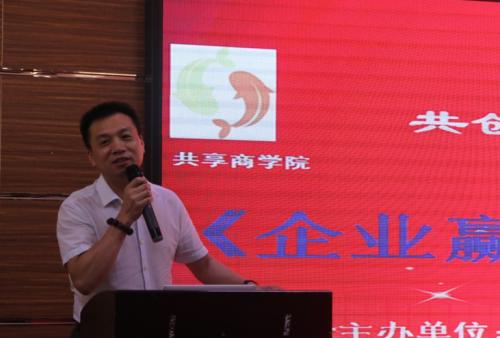 湖北阳新生活网_共享商学院在深圳成立-中新网辽宁频道