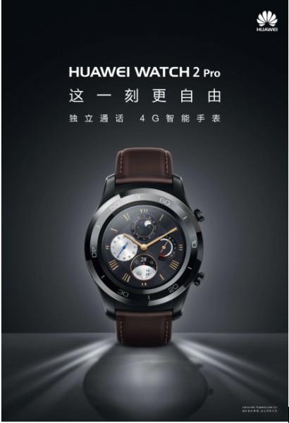 全球首款保时捷4g(esim)智能手表发布 惊艳全行业