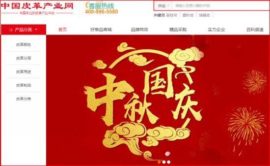中国皮革产业网:走进傲森 了解皮革行业现状