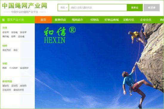 中国绳网产业网:惠民李庄如何靠绳网走出致富