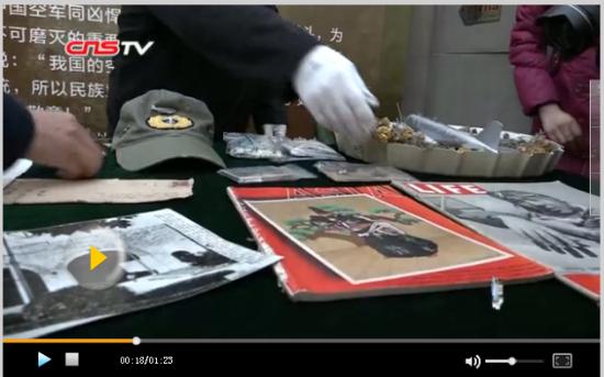 美籍华人捐赠文物100余件  填补抗馆馆藏空白