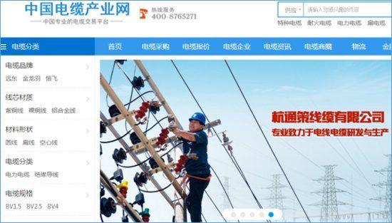 中国电缆产业网:家庭装修电路改造要点