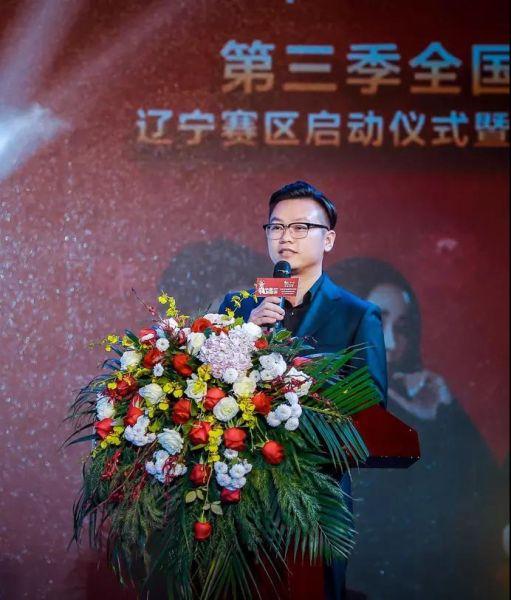 中国新歌声第三季:全国城市海选辽宁赛区启动