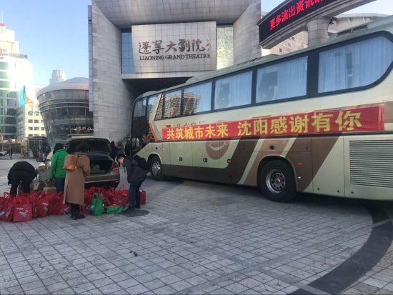 时时彩计划app:沈阳公益大巴连续六年免费送外乡人回家