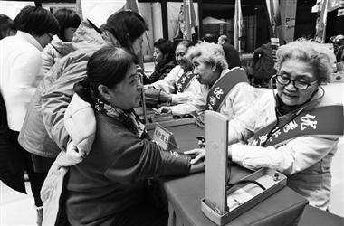 皇家彩票网官方网站:开在社区的志愿者服务大集
