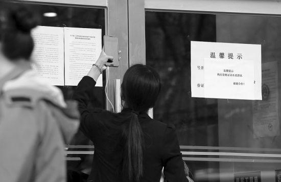 """金沙网上娱乐场:大连住房限购政策_实施首日排长队办""""资格证"""""""