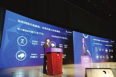 金沙国际棋牌娱乐:辽宁移动2018信息化展示大会构筑物联网新生态