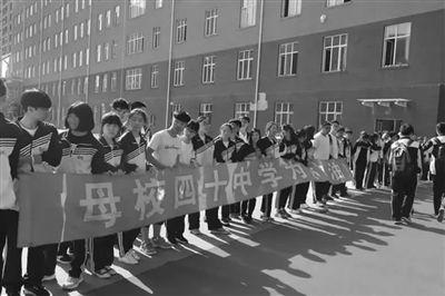 北京赛车能不能玩:四十中学:数学团队采用思维导图形式教学解放题海