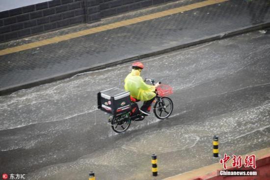 优乐彩平台app:东北地区多阵雨或雷阵雨_贵州江南等地将有较强降水