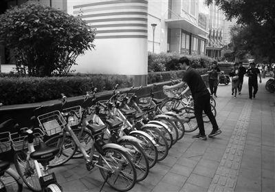 9号彩票官网:沈共享单车超20万辆_日均出行100万人次
