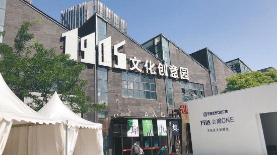 """急速赛车彩票数据:看犀牛市集如何开启_沈阳""""文艺复兴""""时代"""