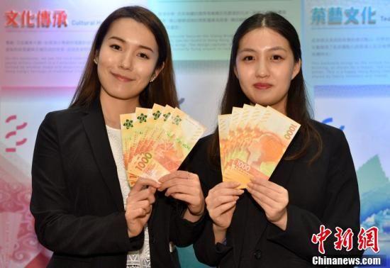 香港将发行新钞票 粤剧蝴蝶港式茶文化为主题(图)