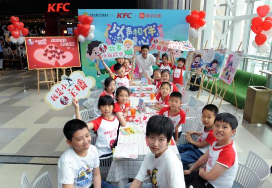 """六一儿童节沈阳爱心联盟为""""小候鸟""""暖声朗读_仁爱慈善基金会"""