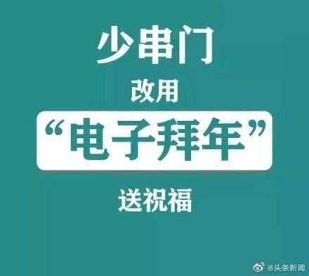 """广东发现13起家庭聚集性疫情!警惕""""酒桌传播"""""""
