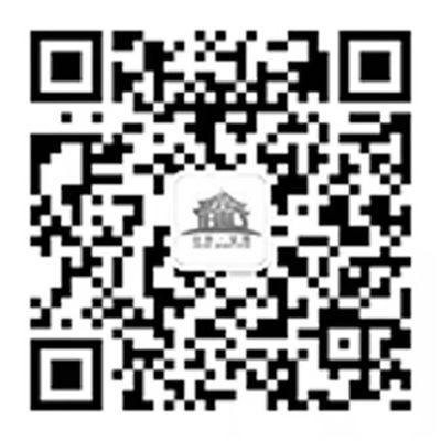 沈阳城市英文微信公众号和微博账号上线