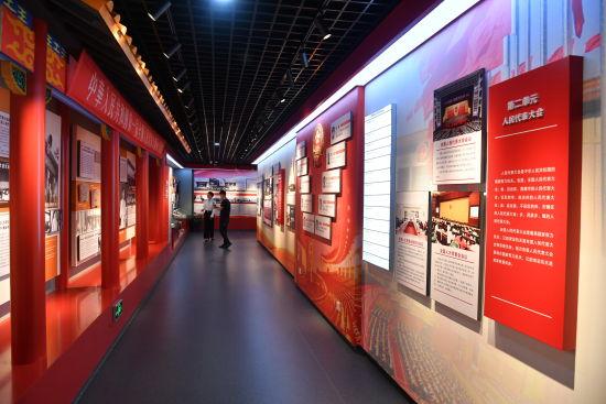 沈阳・人民代表大会制度与实践展示馆内。沈阳市人大供图