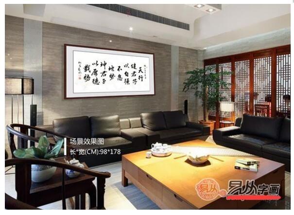 """另外,现在,欧式,美式,韩式等客厅装饰风格也开始""""中西结合"""",选择书法"""