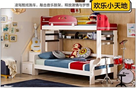 板式or实木?多喜爱儿童家具给孩子最棒的体验郑州家具城东郊图片