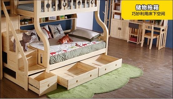 板式or实木?多流行儿童家具给图片最棒的v图片2016家具孩子喜爱款式大全图片