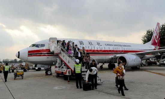 郑州到南阳飞机