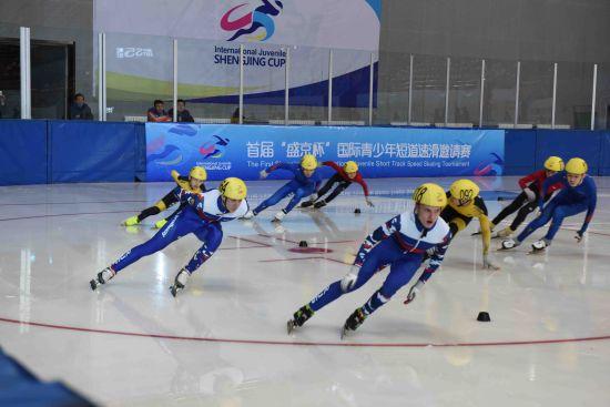 首届盛京杯国际青少年短道速滑邀请赛精彩瞬间