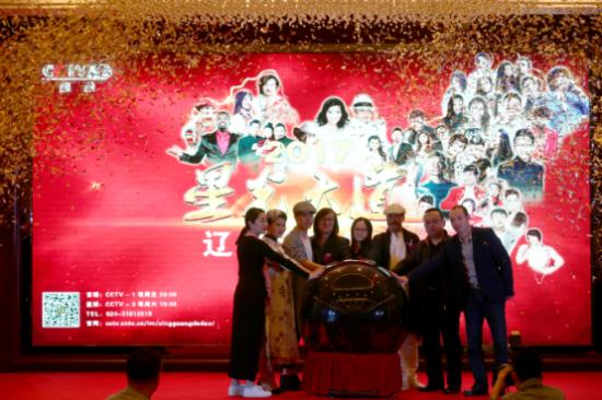 2017《星光大道》辽宁选拔赛即将开赛图片