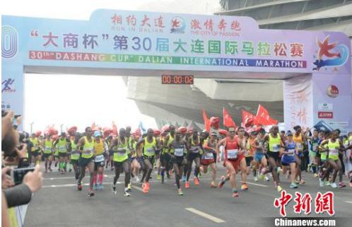 第30届大连国际马拉松:肯尼亚选手包揽男女组冠军