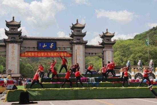 js33555.com金沙:首届千山国际旅游年南亚风情嘉年华盛大开幕