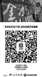 http://hashahar.com/kejizhishi/74789.html