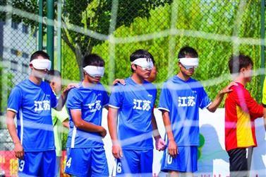 盲人足球黑暗中他们靠听力踢球