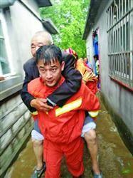 葫芦岛昨降大到暴雨最大降水量156.3毫米