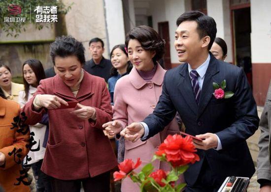 《鸡毛飞上天》张译、殷桃主演 鼓舞一代创业人