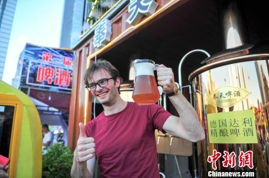 沈阳第三届中德啤酒节为夏日增添激情与浪漫