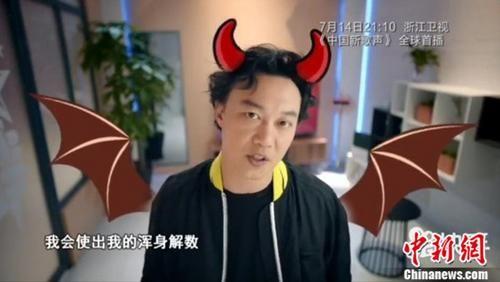 """《中国新歌声》也""""有嘻哈"""" 明星学员入驻快手"""