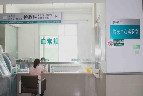 沈阳市和平区卫计局获全国卫生计生系统先进集体