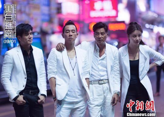 《黑白迷宫》将公映 王晶携陈小春、任达华再战港式江湖